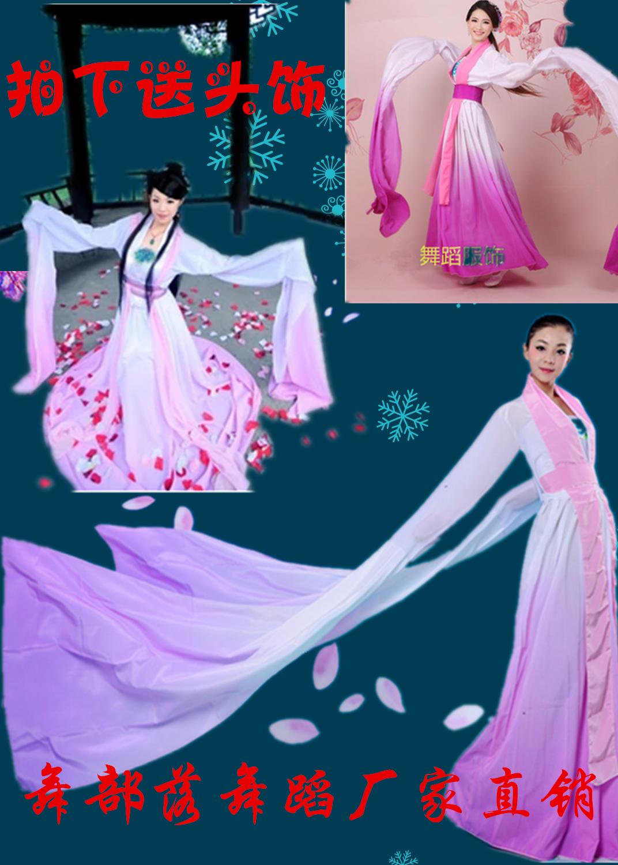 古装新款仙女长裙甄嬛传惊鸿舞蹈服水袖舞古典汉服