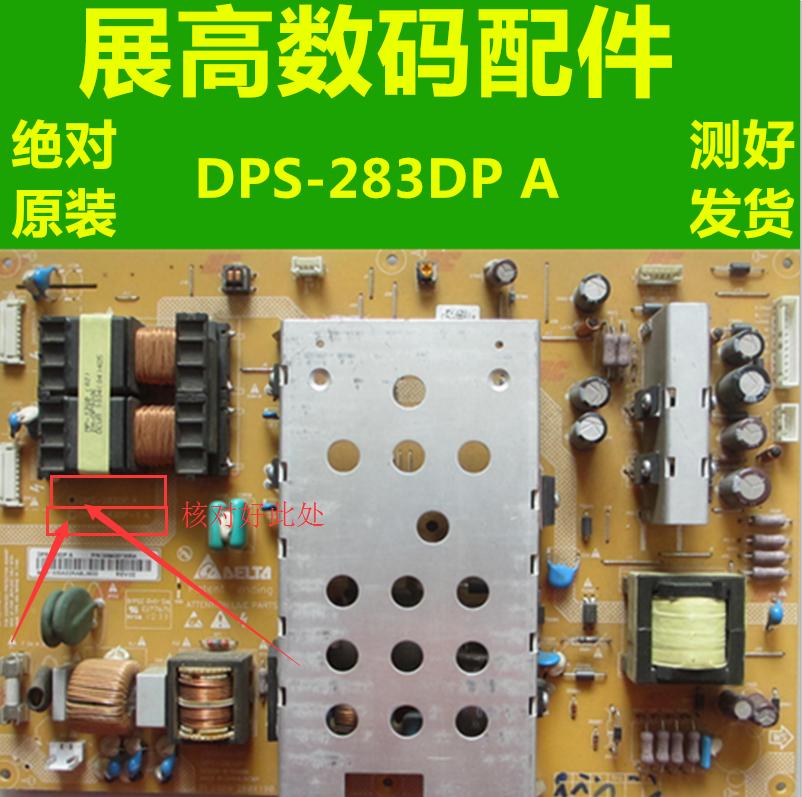 原装海尔 lb46r1 lb46r3 lu46r1 lu52t1 电源板 dps-283dp a测好