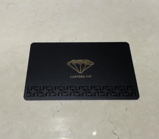 香港澳门大陆 六福珠宝黑钻卡打折卡vip会员卡钻石82折 无偿提供