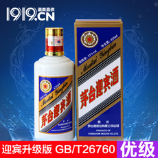 Moutai 1919 53 425ml