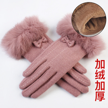 Shanghai story autumn and winter rabbit hair plus velvet padded drive ladies wool gloves Korean cute warm red gloves
