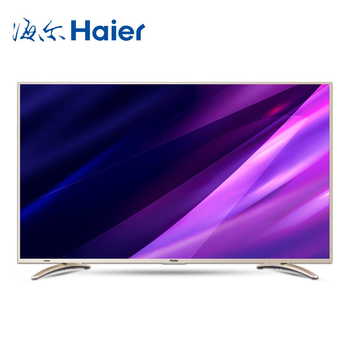 海尔液晶彩色l32b1电视机电路图