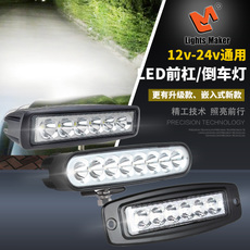 лампа Lights maker LED 18w LED