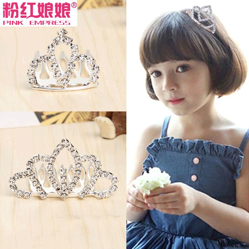 儿童发饰头饰品可爱公主水晶水钻小皇冠