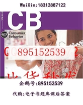 CB7 (with CourseMate and Career Transitions 7th Edition