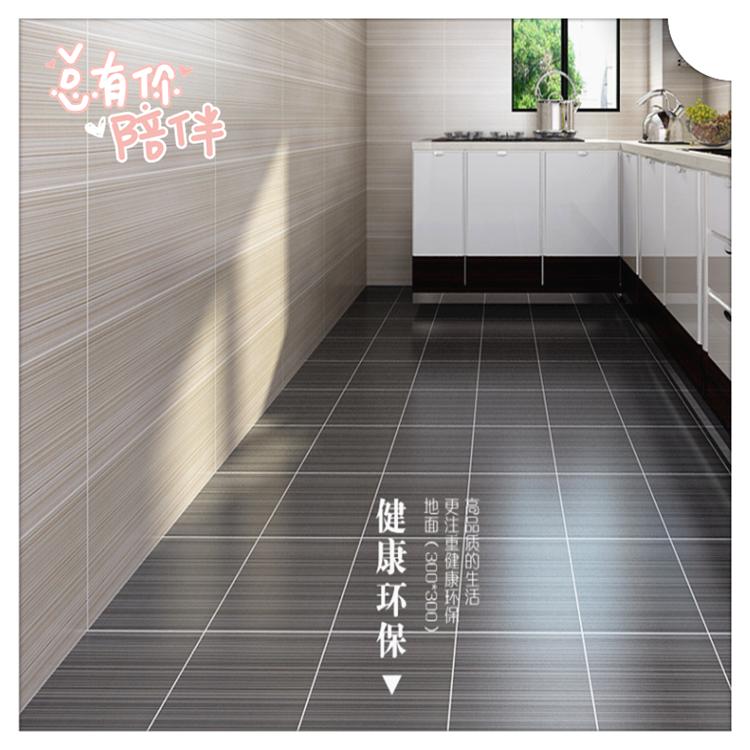 卫生间瓷砖300x600墙砖木纹仿古砖厨房地砖阳台浴室