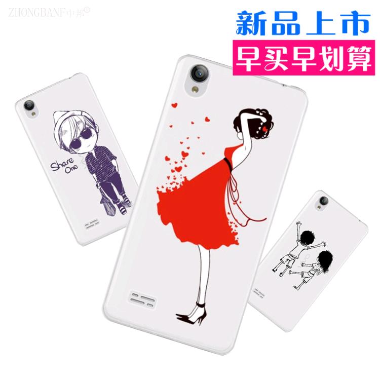 y23l手机壳步步高y23l手机套矽胶vivoy923手机