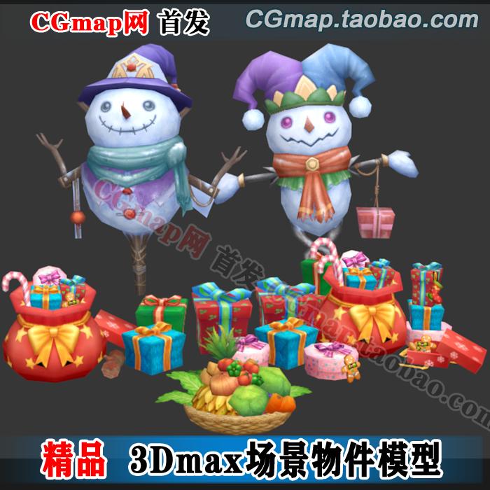 游戏场景模型低模手绘q版 3dmax模型雪圣诞节日雪人礼盒果盘模型