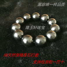 аксессуары Long Yuxuan jewelry mj0001