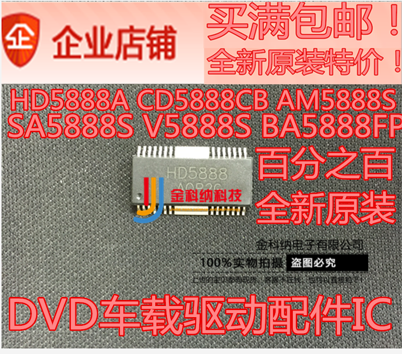 hd5888a=cd5888cb=am5888s=sa5888s=v5888s=ba5888fp