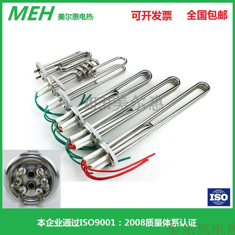 电热水器加热管 开水器电热管 接线开水炉加热棒 380v/6kw9kw12kw