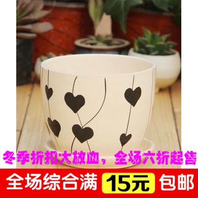 圓形高檔陶瓷花盆 愛心圖案簡單而不單調帶托盤