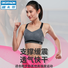 Бюстгальтер Decathlon KALENJI