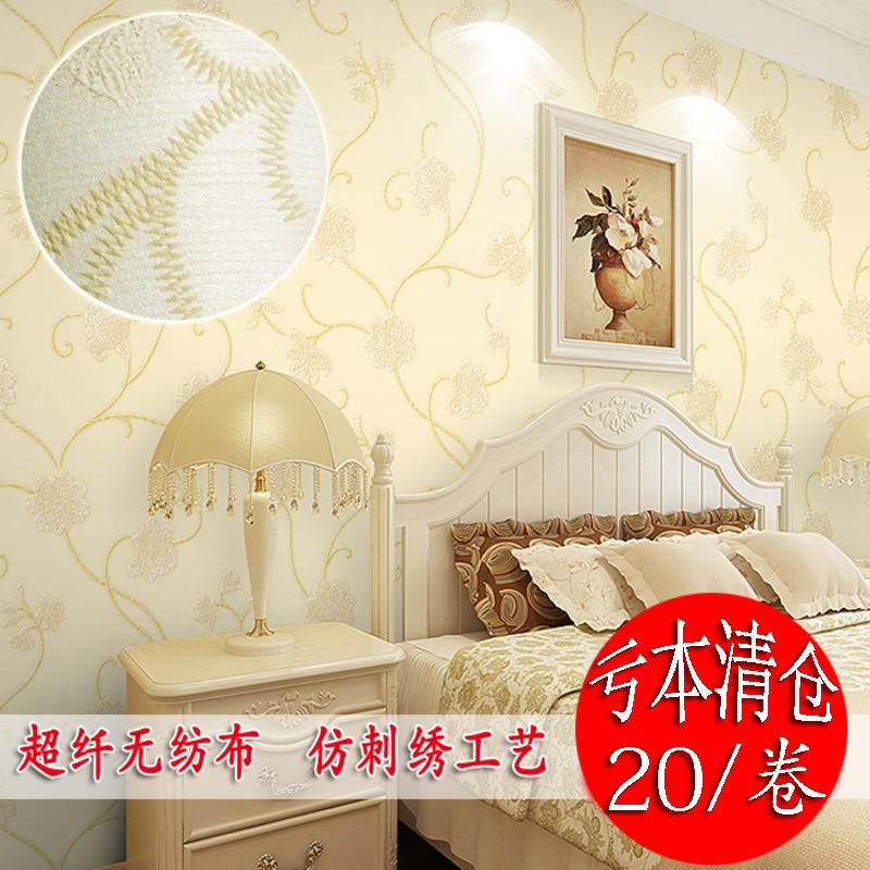 田园玉兰花仿刺绣欧式3d立体浮雕无纺布壁纸卧室客厅