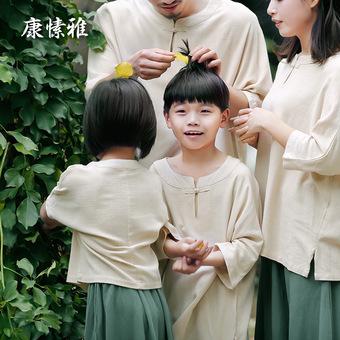 康愫雅秋冬棉麻瑜伽服套装中国传统亲子童装禅修居士茶人服K1629