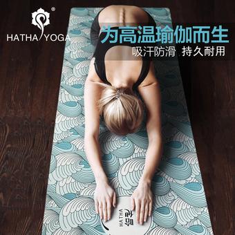 哈他新品天然橡胶瑜伽垫专业防滑无味高温吸汗瑜珈毯加长健身垫子