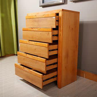 豪迈 简约现代实木斗柜五斗柜 收纳柜 储物柜 橡木抽屉柜置 家具