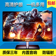Computer, monitore, 19 - Zoll - 20 - Zoll - 22 - Zoll - LCD - Monitor, 24 - Zoll - fernseher 27HDMI Spiel PS4