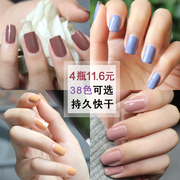 I send two pumpkin color nail polish non-toxic lasting peelable waterproof color does not fade Manicure bean oil