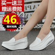 2017 shakes shoes shoes spring and autumn nurse shoes white slope with thick platform shoes casual shoes black shoes