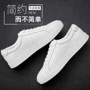 White Shoe Boys Korea 2017 new all-match flat bottomed leather McQueen white men's casual summer students tide