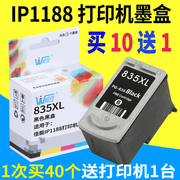 Application of Canon PG-835 835XL cl836 cartridge whiga IP1188 cartridge printer cartridges
