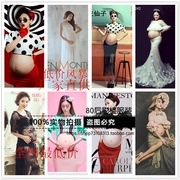 The new version of /2017 / Studio / maternity clothes / fashion photo portrait of pregnant women pregnant Mommy photography