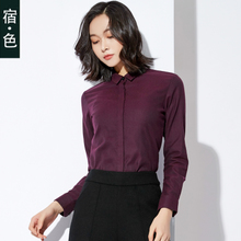 Su · color warm autumn winter 2017 new long sleeved shirt female all-match sanding thick section Korean fan plus velvet backing shirt