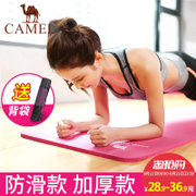The camel yoga mat for male and female beginners 10mm thickening lengthened and widened tasteless yoga mat female slip