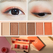 Orange red wine Cream Eye Shadow Makeup Palette matte pearl grapefruit juice peach pink color makeup of the earth