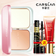 Carslan powder counter genuine moisturizing Concealer dual-purpose hairdressing new permanent transparent powder powder