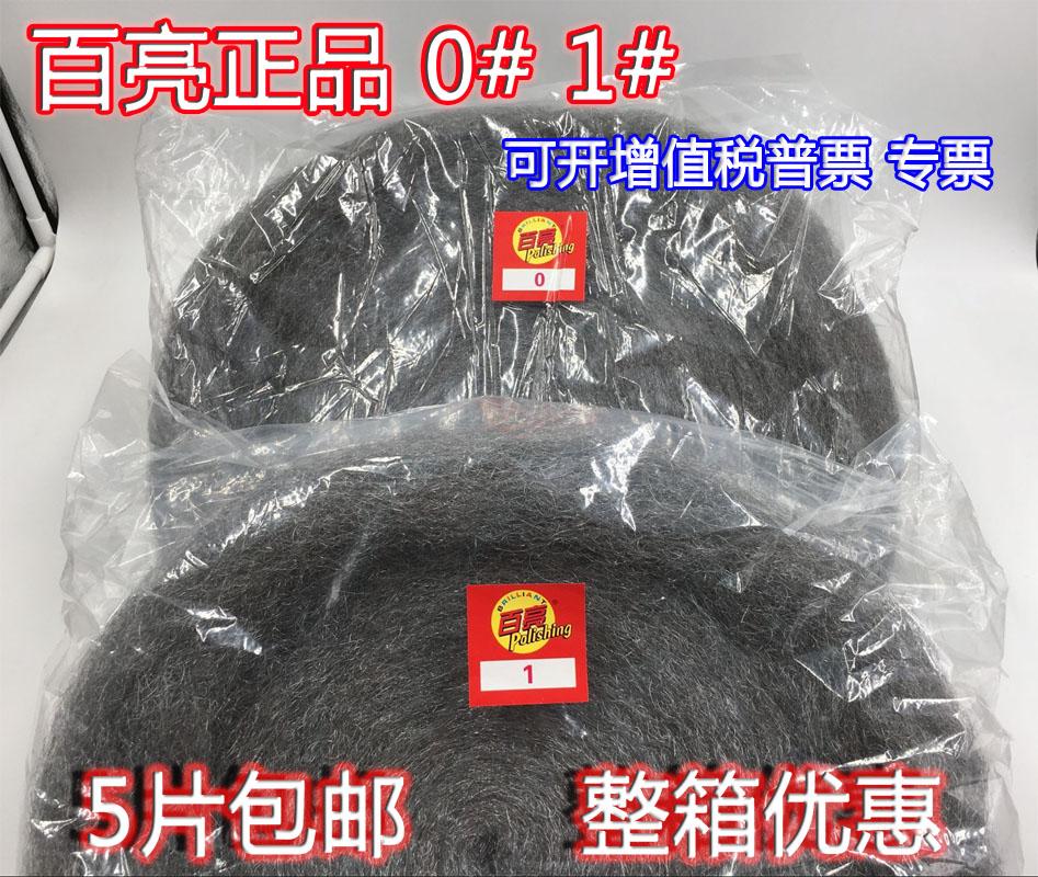 Купить Щетки для очистки стальные в Китае, в интернет магазине таобао на русском языке
