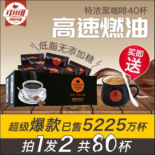 Купить Чай / Вино / Растворимые напитки  в Китае, в интернет магазине таобао на русском языке