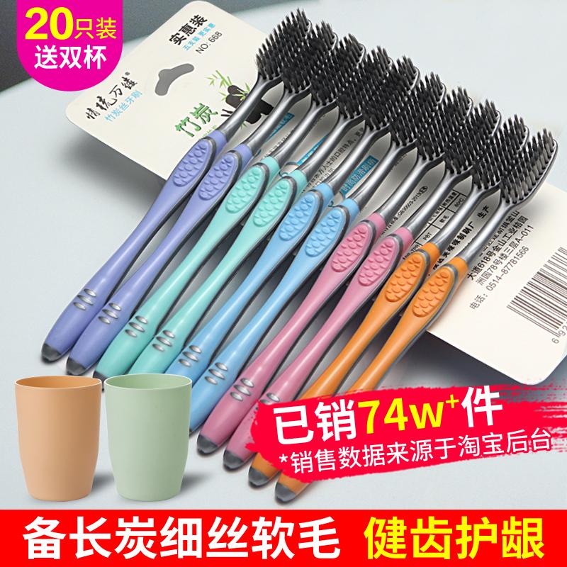 Купить Зубные щетки в Китае, в интернет магазине таобао на русском языке