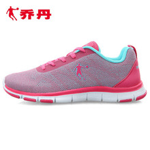 Jordan shoes running shoes in the spring of 2016 the new air max shoes shoes authentic shoes