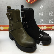 Belle/ group purchase BELLE baby winter boots boots single 2017 counter boots boots BXP60
