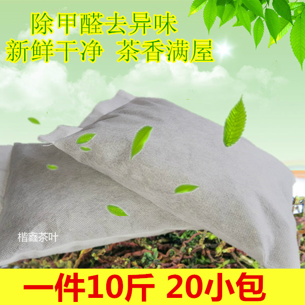 Smell tea stalk bag Deodorant Tieguanyin tea stalk Tea branch decoration  new car to taste formaldehyde