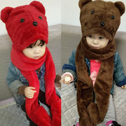 Autumn and winter children's Plush hat scarf gloves three pieces of one thick scarf scarf cap