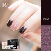 The nail polish winter color Manicure full set of durable bean Caramel Milk Tea Mermaid gradual toner Sakura