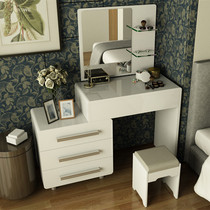 Dressing Table From The Best Taobao Agent Yoycart Com