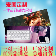 Button hangs computer office desk pad multilayer hard oversized Executive desk pad mouse pad custom cartoon