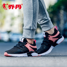 Jordan authentic brand men's shoes discount YDX mesh street running shoes in the spring and autumn light and breathable