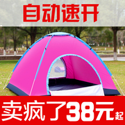 Outdoor automatic double tents, outdoor 3-4 people, 2 families, self driving camping, camping, single room, two bedrooms and one living room