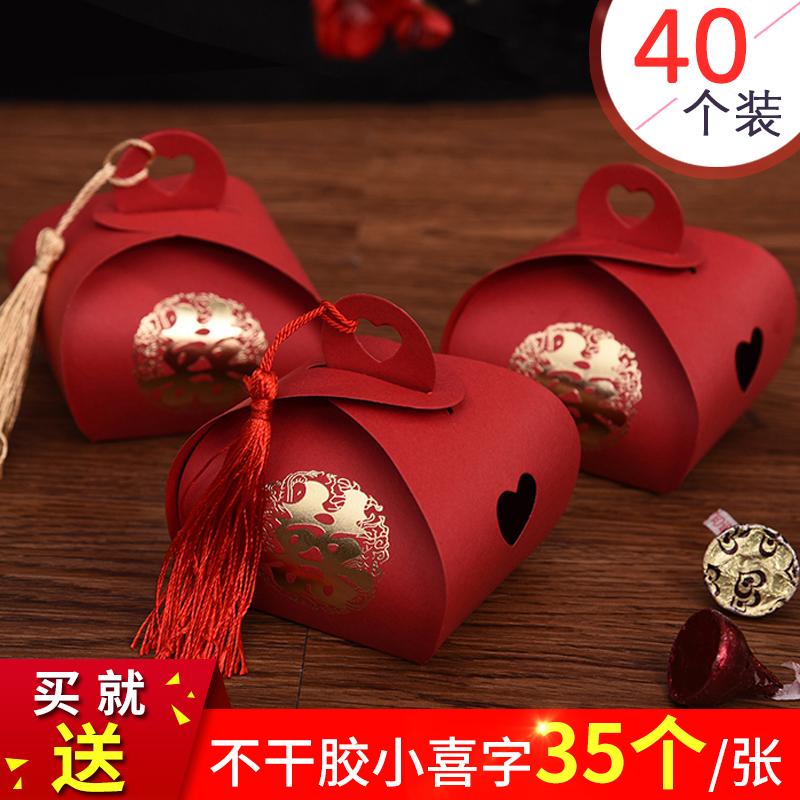 糖盒结婚喜糖盒子婚庆用品中国风婚礼创意喜糖盒礼盒糖果纸盒小号