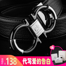 CK genuine belt mens leather youth wild smooth buckle business pure leather Korean version of the simple influx of people belt