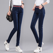 Every day special offer high waist jeans female elastic waist elastic thin fall size feet pencil pants pants