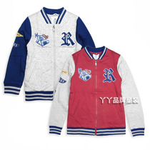 Spring Shoppe authentic boys children children in cotton baseball uniform double coat jacket jacket