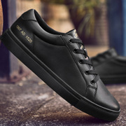 Autumn and winter Metrosexual shoes 2017 new black men's casual shoes cotton shoes and cashmere all-match movement.