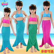 Children's swimsuit, baby Mermaid tail swimming suit, girl Mermaid Costume Hot Spring, three piece split body test swimsuit