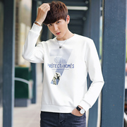Men's T-shirt long sleeved sweater T-shirt slim 2017 new trend of Korean autumn and winter warm cashmere coat